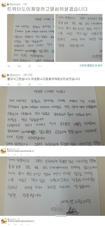 """[단독인터뷰] 더원 前 여자친구 """"더원 피해주려 거짓글 올리고 고소, 깊이 반성"""""""