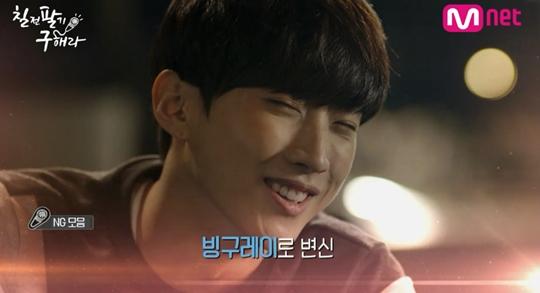 [칠전팔기 구해라 동영상]  웃을 수밖에 없는 '반전 꿀잼 NG모음'