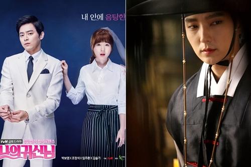 '오 나의 귀신님' 박보영 조정석, '밤을 걷는 선비' 이준기와 공포멜로 컴백
