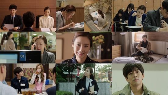 '두번째 스무살' 첫 방송, tvN 역대 금토드라마 중 최고 시청률 기록