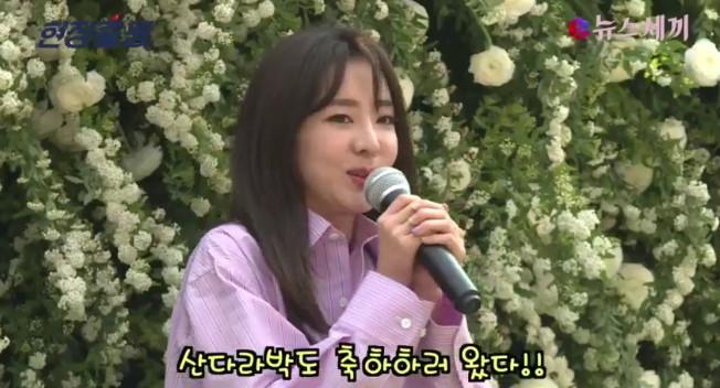 [현장 영상] '연예계 인맥왕' S.E.S 바다 결혼식, 스타 하객 총출동