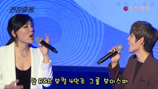 [현장 영상] 정동하-임다미-보이스퍼, 원케이 글로벌 프로젝트 캠페인송 '코리안 드림'
