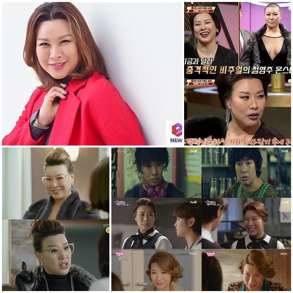 정영주, '부암동 복수자들'→'토크몬' 연기·예능 다 되는 신 스틸러