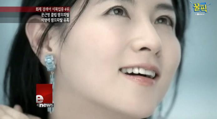 [꿀영상] '명품 미모' 이영애, 과거 파격 섹시 '팜므파탈' 화보로 유혹!