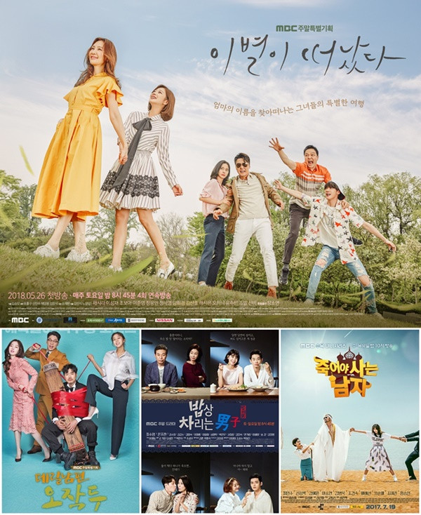 '이별이 떠났다', 가족드라마 틀 깬다 #히키코모리 엄마 #고부워맨스