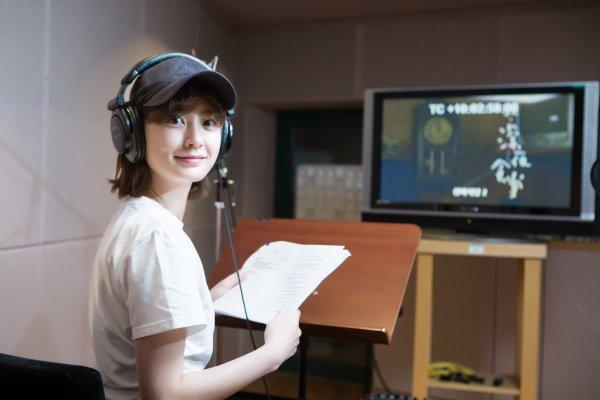 정유미, '심야식당2' 배리어프리 내레이션 참여