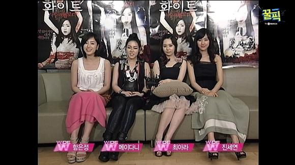 [꿀영상] 'YG-JYP 연습생 8년' 메이다니, 과거 공포영화 주연으로 연기 데뷔