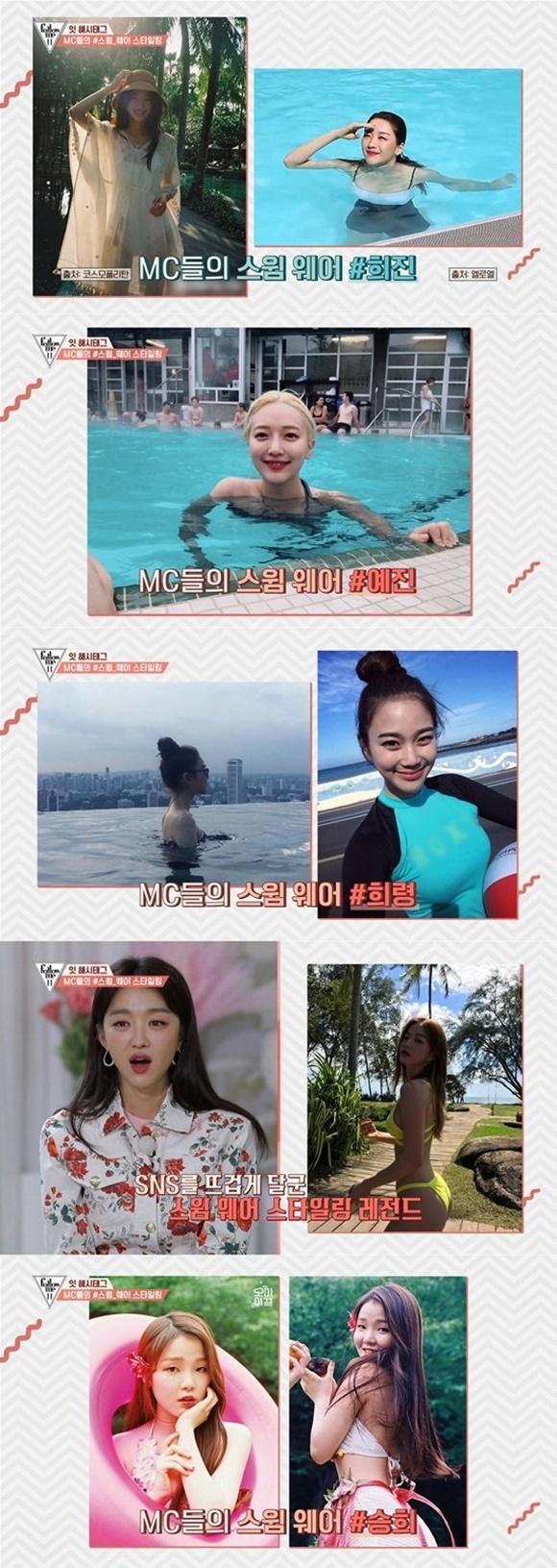 '스윙스♥' 임보라, SNS '좋아요' 10만개 받은 비키니 사진 공개