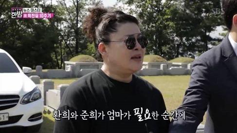 故최진실 오늘(2일) 11주기 추도예배..절친 이영자 참석 '뭉클한 우정'(종합)
