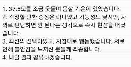 김민아, LCK 중계 중 퇴장→코로나19 검사..'아침&' 결방·전원 자가격리 (종합)