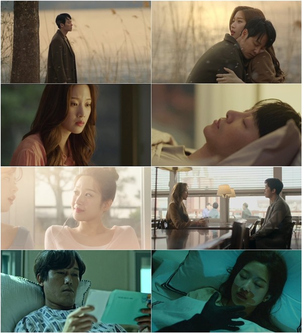 '그 남자의 기억법' 김동욱, 母 죽음에 처절 오열..문가영, 따뜻한 포옹 위로