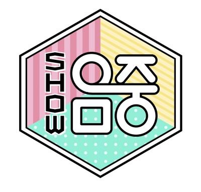 임영웅X영탁, '음악중심' 찐컬래버 무대..이문세 '옛사랑' 부른다