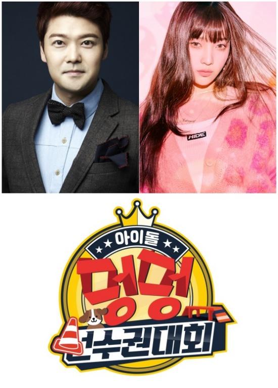 '아이돌 멍멍 선수권 대회', MBC 추석 특집 편성..전현무X조이 만난다[공식]