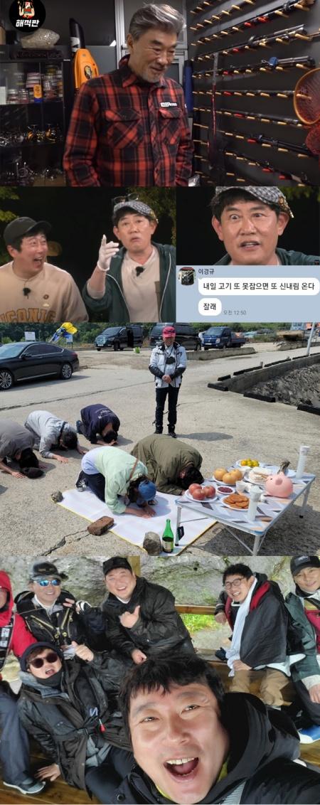 """""""좋아요♥ 부르는 이경규 텐션""""..'도시어부3', 유튜브 구독자수 10만 돌파"""